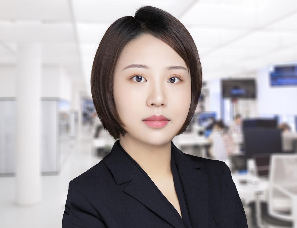 Ningning Wang is a research analyst at Russell Investments